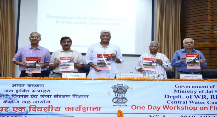 "Release of Report on ""Reassessment of Water Availability in India Using Space Inputs"" at Central Water Commission"